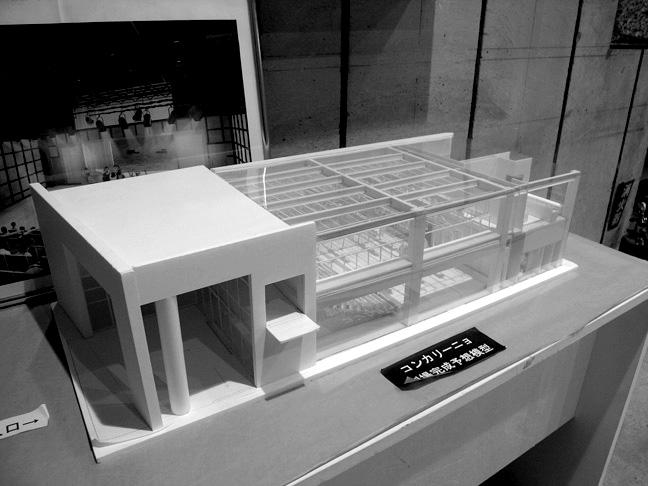 コンカリーニョ-模型-03